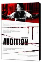 Audition - 27 x 40 Movie Poster - Style A - Museum Wrapped Canvas