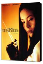 Audition - 27 x 40 Movie Poster - Style C - Museum Wrapped Canvas