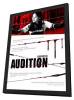 Audition - 11 x 17 Movie Poster - Style B - in Deluxe Wood Frame