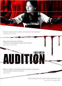 Audition - 11 x 17 Movie Poster - Style B