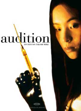Audition - 27 x 40 Movie Poster - German Style A