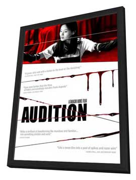 Audition - 27 x 40 Movie Poster - Style A - in Deluxe Wood Frame