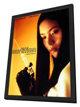 Audition - 27 x 40 Movie Poster - Style C - in Deluxe Wood Frame