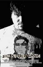 August Underground - 27 x 40 Movie Poster - Style A