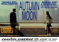 Autumn Moon - 11 x 17 Movie Poster - Style B