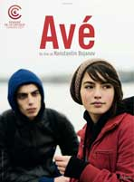Ave - 11 x 17 Movie Poster - French Style A