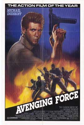 Avenging Force - 11 x 17 Movie Poster - Style A