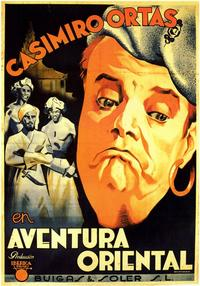 Aventura Oriental - 11 x 17 Movie Poster - Spanish Style A