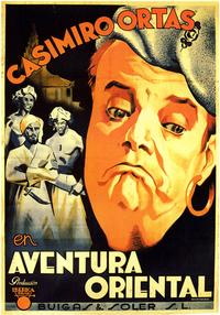 Aventura Oriental - 27 x 40 Movie Poster - Spanish Style A