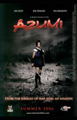 Azumi - 11 x 17 Movie Poster - Style A