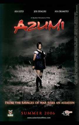 Azumi - 11 x 17 Movie Poster - Style A