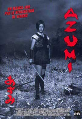 Azumi - 11 x 17 Movie Poster - French Style A