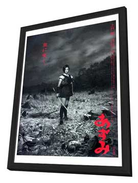 Azumi - 27 x 40 Movie Poster - Japanese Style A - in Deluxe Wood Frame