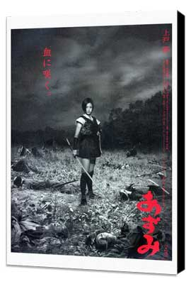 Azumi - 27 x 40 Movie Poster - Japanese Style A - Museum Wrapped Canvas