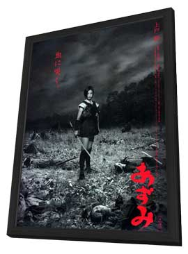 Azumi - 11 x 17 Movie Poster - Japanese Style A - in Deluxe Wood Frame