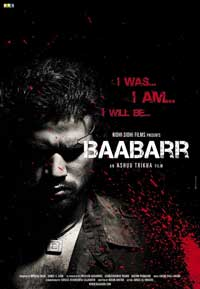 BaaBarr - 11 x 17 Movie Poster - Style A