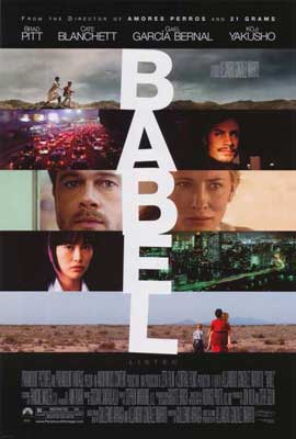 Babel - 11 x 17 Movie Poster - Style A