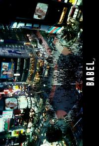 Babel - 11 x 17 Movie Poster - Style D