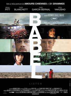 Babel - 11 x 17 Movie Poster - French Style A