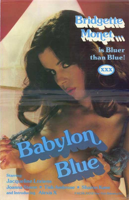 hhh-blue-movie