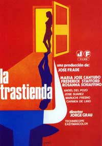 Back of the Store - 11 x 17 Movie Poster - Spanish Style A