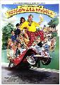 Back to School - 11 x 17 Movie Poster - Spanish Style A