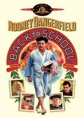Back to School - 11 x 17 Movie Poster - Style B