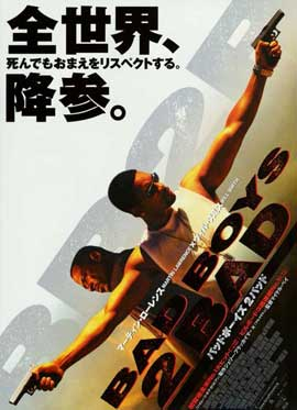 Bad Boys II - 11 x 17 Movie Poster - Japanese Style A