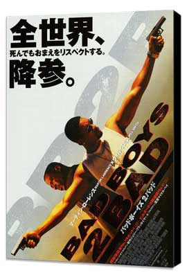 Bad Boys II - 27 x 40 Movie Poster - Japanese Style A - Museum Wrapped Canvas