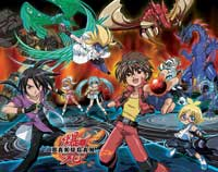 Bakugan Battle Brawlers (TV) - 11 x 17 TV Poster - Japanese Style A