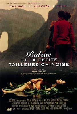 Balzac and the Little Chinese Seamstress - 11 x 17 Movie Poster - Style A
