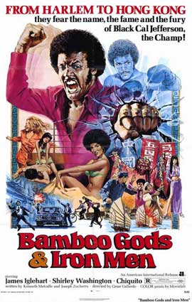 Bamboo Gods and Iron Men - 11 x 17 Movie Poster - Style A