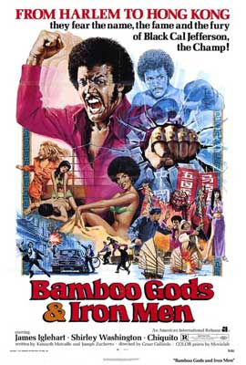 Bamboo Gods and Iron Men - 27 x 40 Movie Poster - Style A