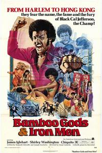 Bamboo Gods and Iron Men - 43 x 62 Movie Poster - Bus Shelter Style A