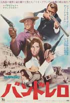 Bandolero! - 11 x 17 Movie Poster - Japanese Style A