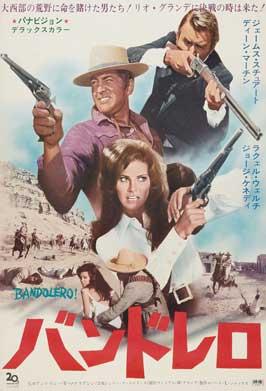 Bandolero! - 11 x 17 Movie Poster - Japanese Style A