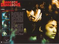 Bangkok Dangerous - 11 x 14 Poster French Style G
