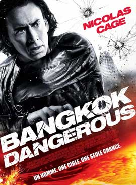 Bangkok Dangerous - 11 x 17 Movie Poster - French Style A
