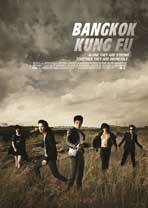 Bangkok Kung Fu - 11 x 17 Movie Poster - Style A