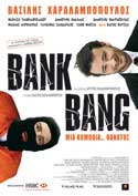 Bank Bang - 27 x 40 Movie Poster - Greek Style A