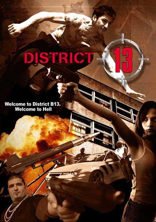 B 13 the movie
