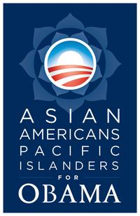 Barack Obama - (Asian Americans for Obama) Campaign Poster - 11 x 17