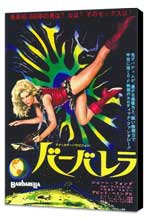 Barbarella - 27 x 40 Movie Poster - Japanese Style A - Museum Wrapped Canvas
