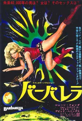 Barbarella - 11 x 17 Poster - Foreign - Style A