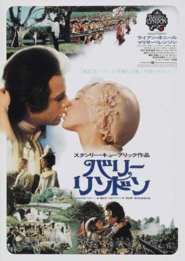 Barry Lyndon - 11 x 17 Movie Poster - Japanese Style A