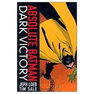 Batman - Absolute Dark Victory Graphic Novel