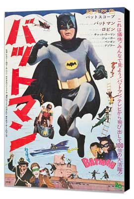 Batman - 27 x 40 Movie Poster - Japanese Style A - Museum Wrapped Canvas