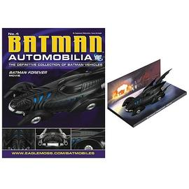Batman - Forever 1995 Batmobile Die-Cast Vehicle with Magazine