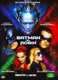 Batman and Robin - 27 x 40 Movie Poster - Korean Style A