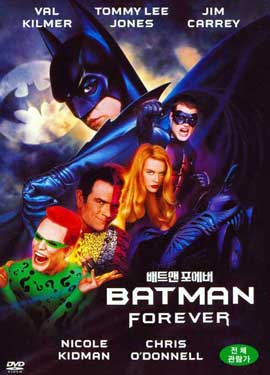 Batman Forever - 11 x 17 Movie Poster - Korean Style A